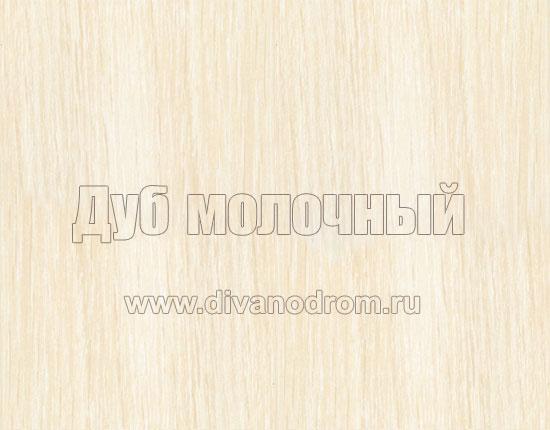 мягкая мебель дешево нижний новгород каталог товаров